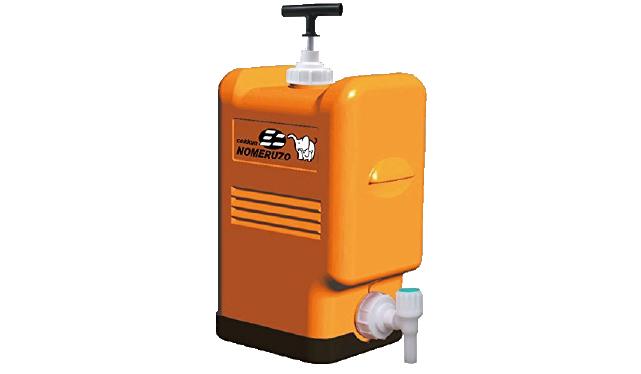 非常用浄水器
